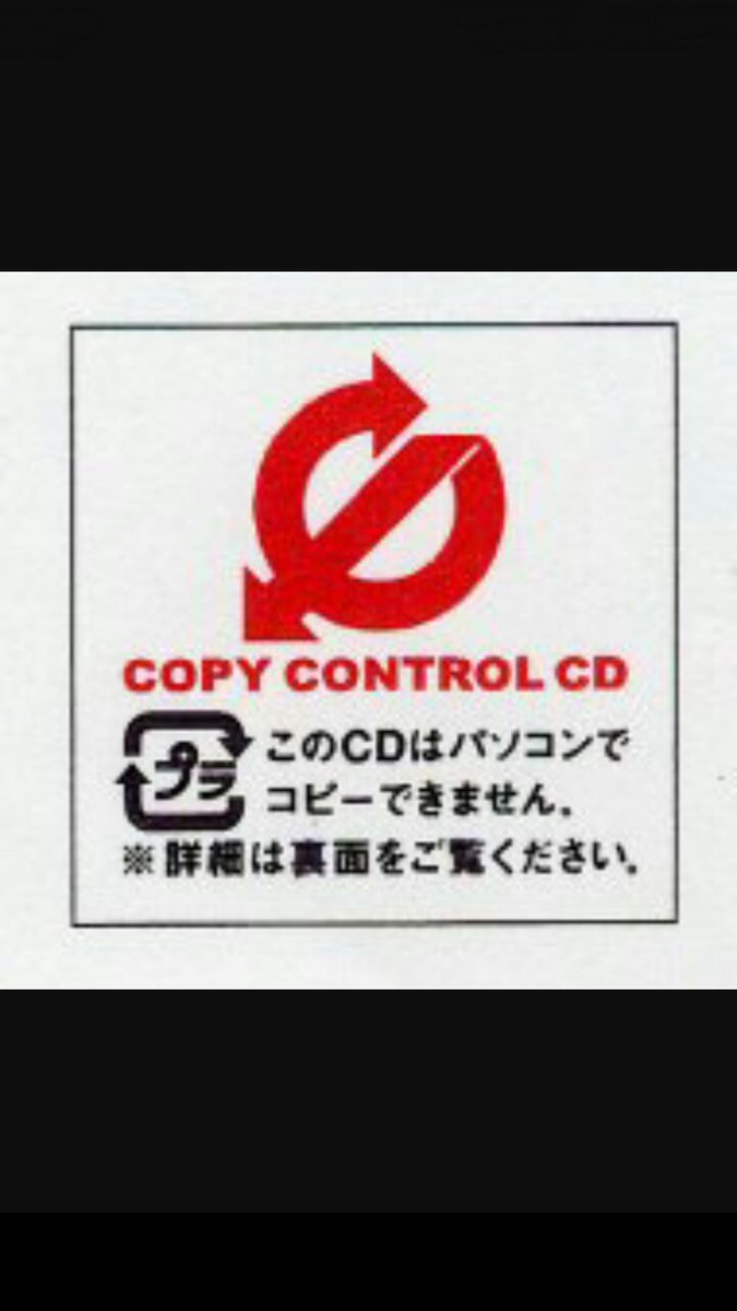 """inity_lily a Twitter: """"中古CD..."""