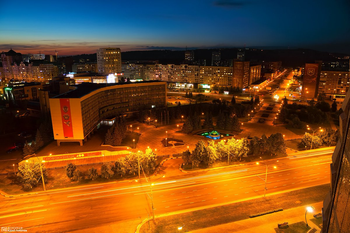 картинка город новокузнецк того, часть