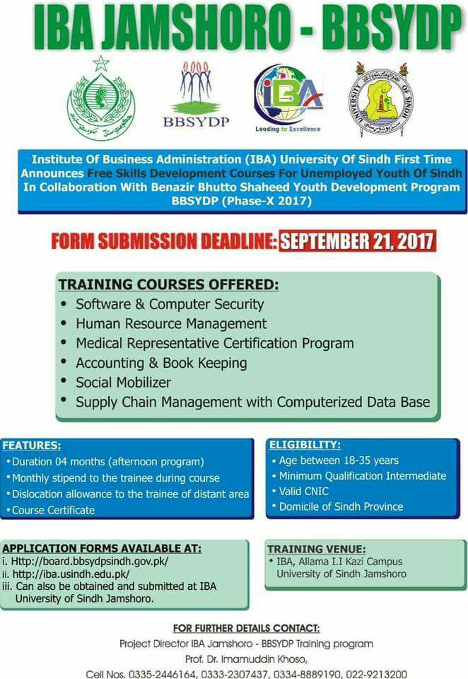 iba jamshoro universityofsindh announces free courses with collaboration of bbsydp forms available at university last date 21 09 2017pictwittercom - Youth Allowance Form