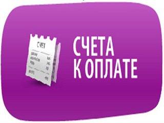 Скачать бланк счета фактуры 2012