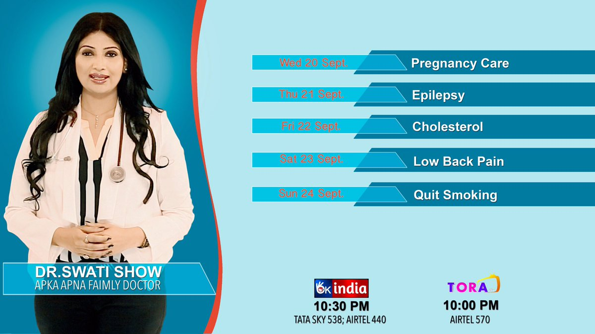 Keep watching 4 #HealthyLiving &amp; #info on #pregnancy #epilepsy #cholesterol #backpain #quitsmoking  #SwasthaBharat #healthylifestyle &amp;#Diet<br>http://pic.twitter.com/x2814d1KPh