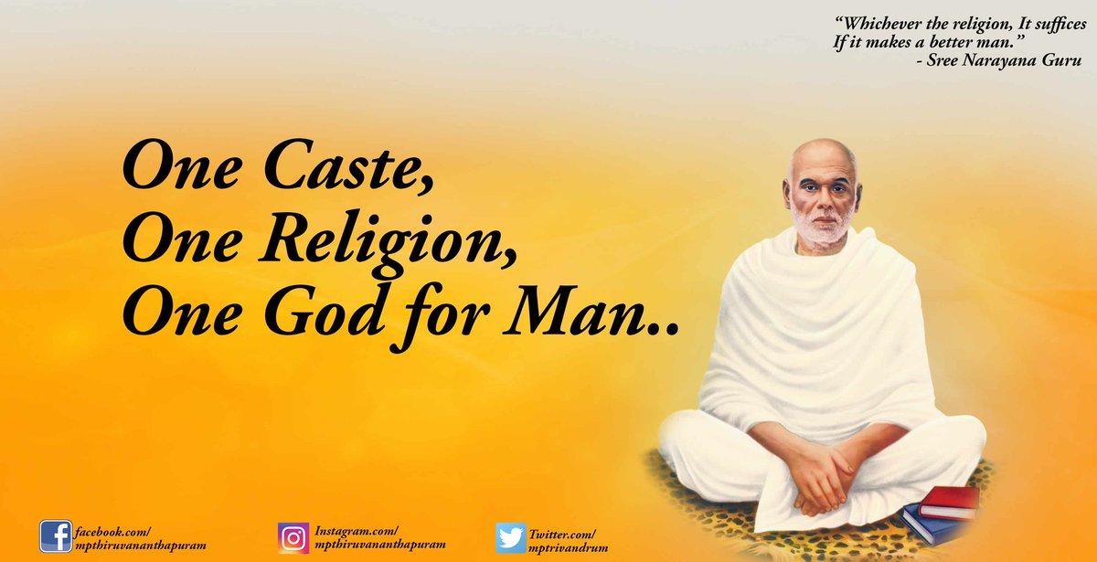 Image result for sri narayana guru quotes