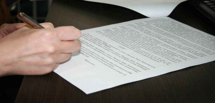 Образец договор услуг