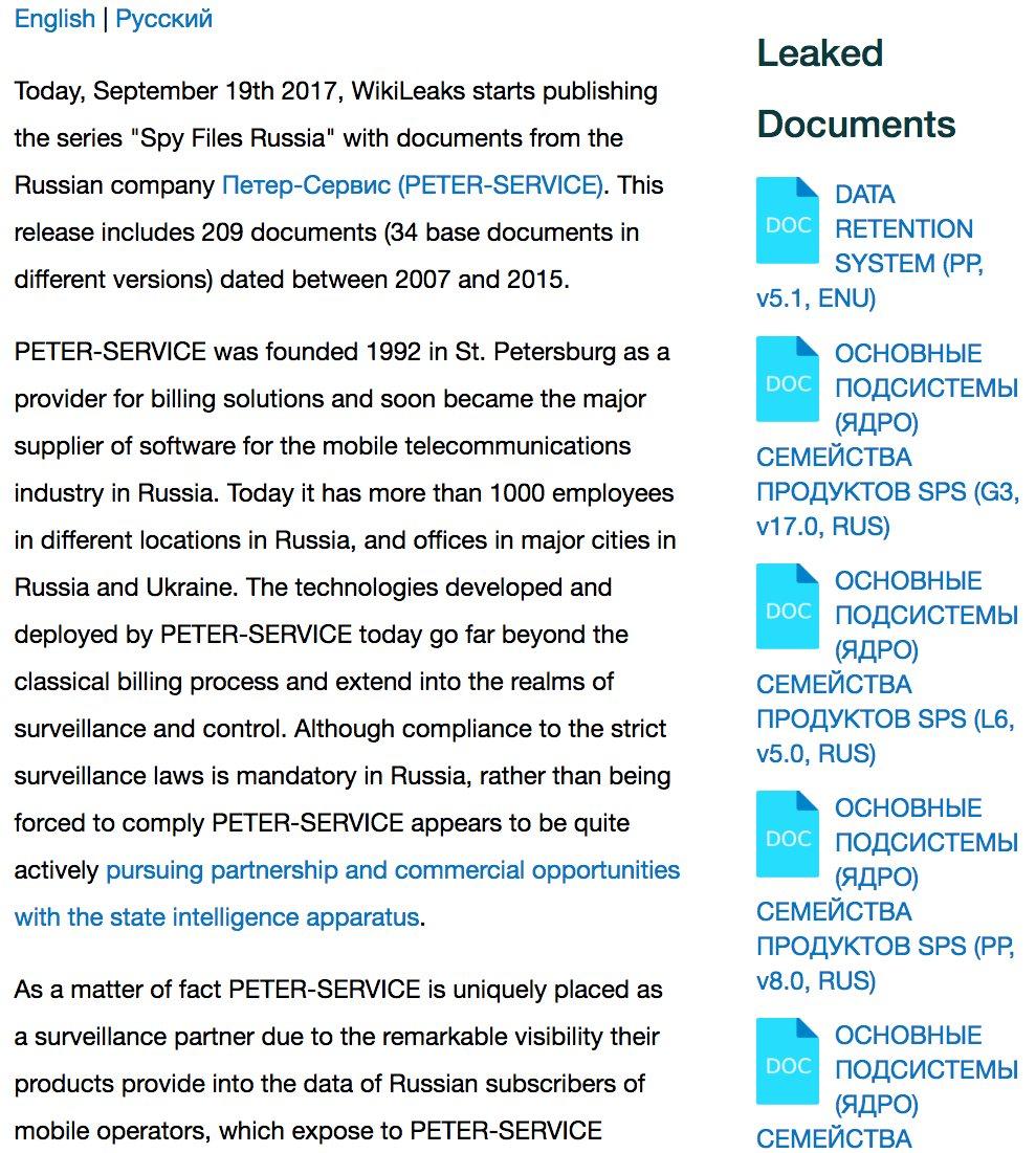 WikiLeaks Spy Files Russia, Part 1 #SORM #FSB #SpyFilesRU https://t.co/CJMQVrNXef