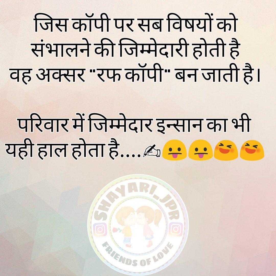 #hi #hello #girls #boys #pic #awww #kisss #b #shayari #videos #osm #nice  #funny #bff #joke #india #hindi #sex #sexy #me #selfe  #instagpic.twitter.com/ ...