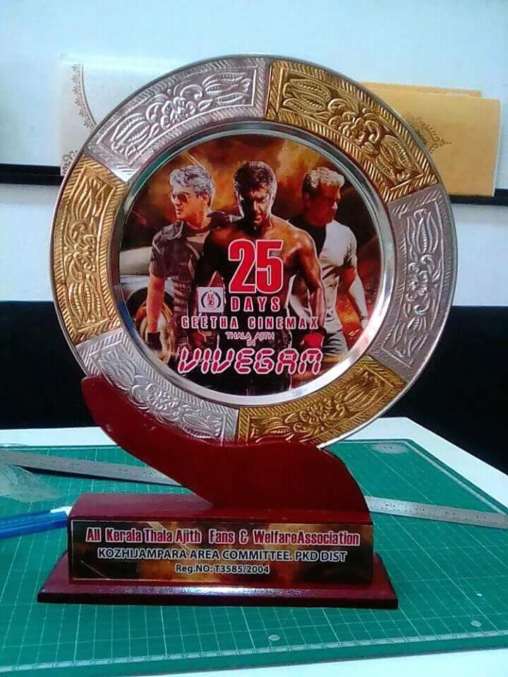#Vivegam &#39;s 25 Days Celebration Shield in #Kerala.. <br>http://pic.twitter.com/4ZzAcE9hhq