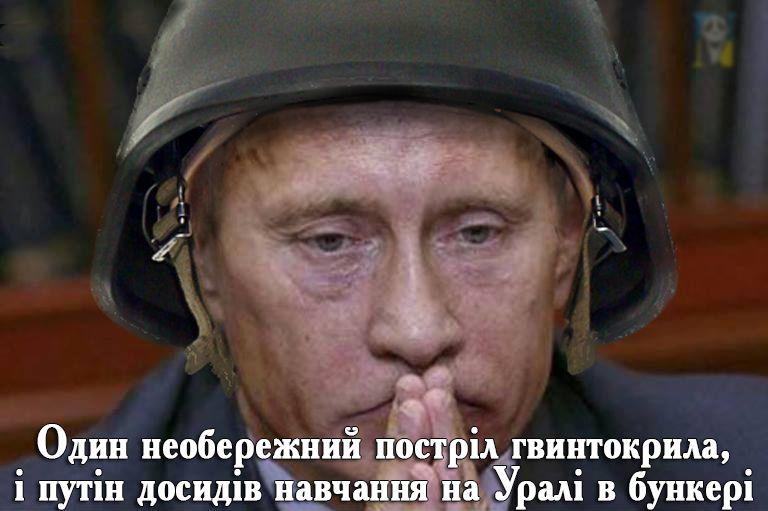 """""""Если снаряд в одно место - двоих сразу не станет"""", - Лукашенко объяснил, почему Путин не приехал на учения в Беларусь - Цензор.НЕТ 9099"""
