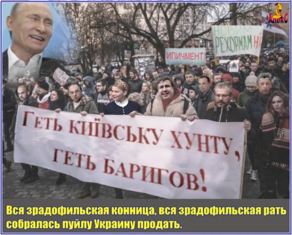 Порошенко обсудил с генсеком ООН Гуттерешем миротворцев для Донбасса и нарушения прав человека в оккупированном Крыму - Цензор.НЕТ 4254