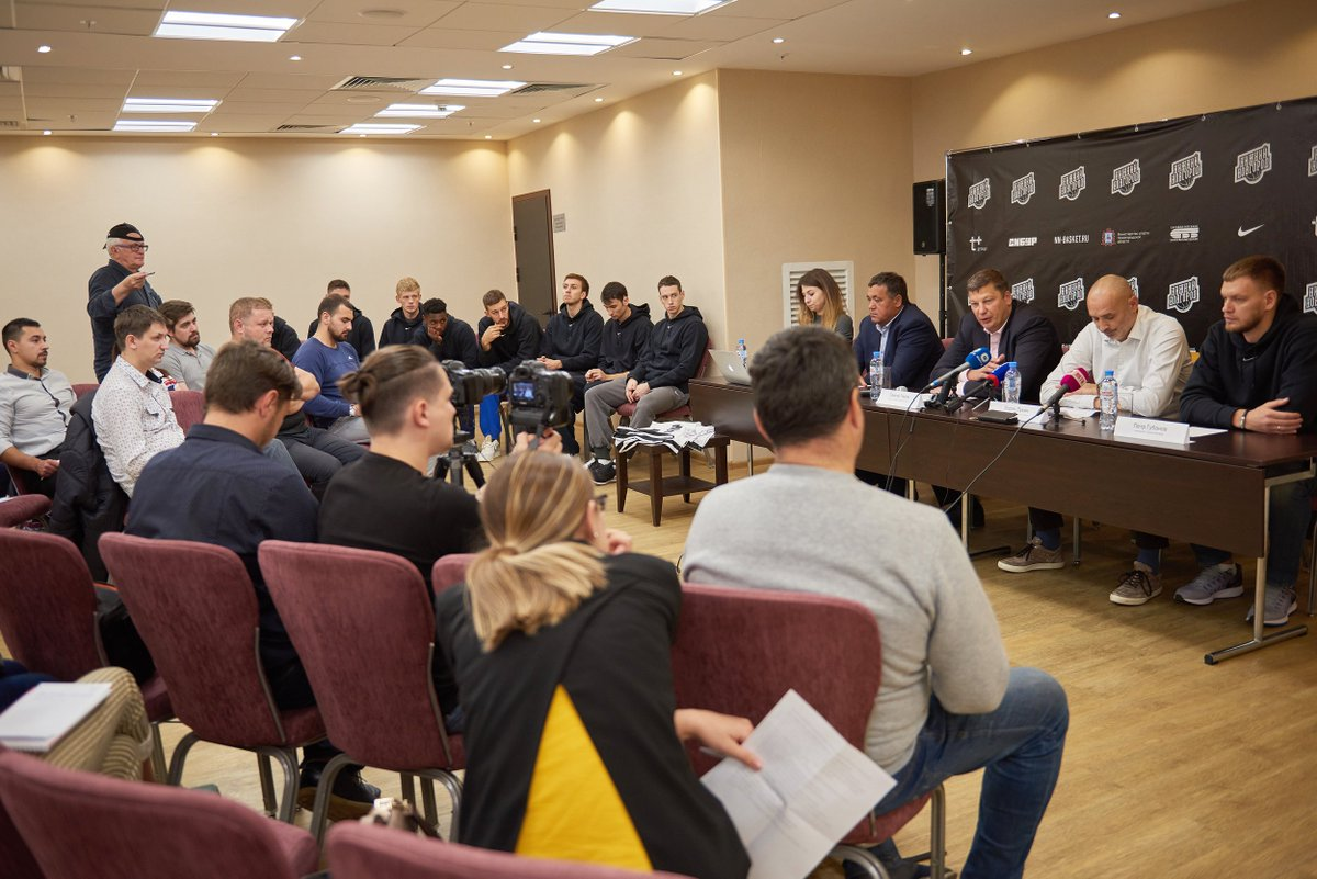 Руководство главное управление мчс россии по московской области