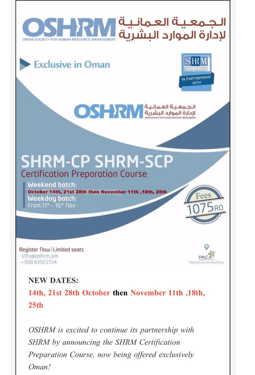 Shrm Mea On Twitter If Youre Planning To Take Your Shrm