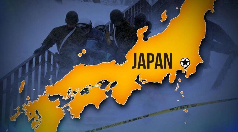 #DEVELOPING Magnitude-6.1 earthquake strikes off coast of Japan  http:// bit.ly/2xwk6KE  &nbsp;  <br>http://pic.twitter.com/Q1dqVNb7ul