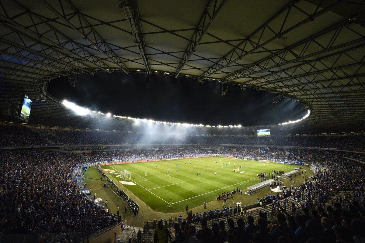 'O Mineirão não morreu e não vai morrer', diz diretor do estádio https://t.co/nG5KeDxbLr