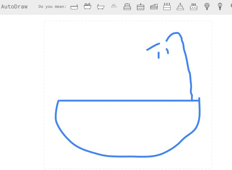 MIND. BLOWN.   Google Auto Draw is amazing! If you&#39;re bad at drawing (you are) you NEED to try this!  http://www. autodraw.com  &nbsp;   #edchat #tlchat <br>http://pic.twitter.com/iC3LA91KXf