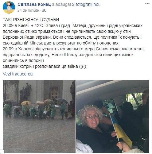 Находящийся в розыске экс-замглавы МВД Ратушняк продолжает заниматься бизнесом через подставных лиц, - ГПУ - Цензор.НЕТ 4605