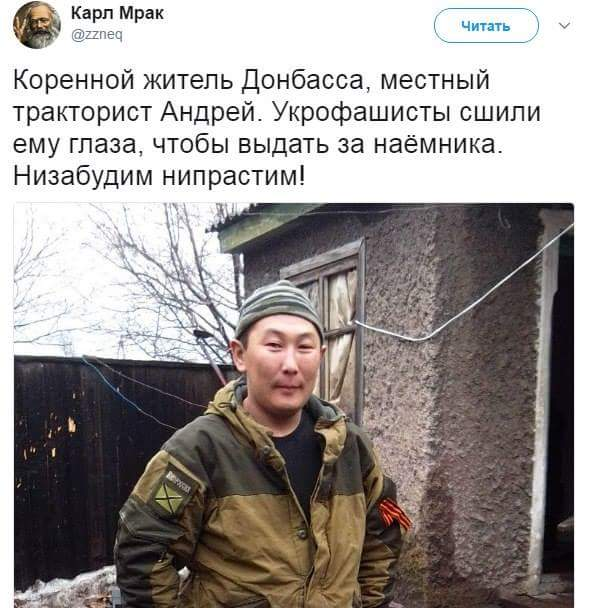 """Российские наемники жалуются на бомбежку с украинских квадрокоптеров: """"В """"семерке"""" двое погибло. БМП прожгло самодельной бомбой"""" - Цензор.НЕТ 4411"""