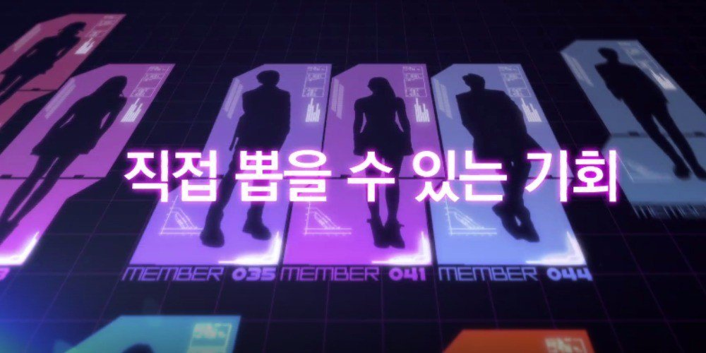 'The Unit' shares how they're different from other idol audition programs in teaser video https://t.co/Jyo238KdKQ https://t.co/w5xoxrhQAj