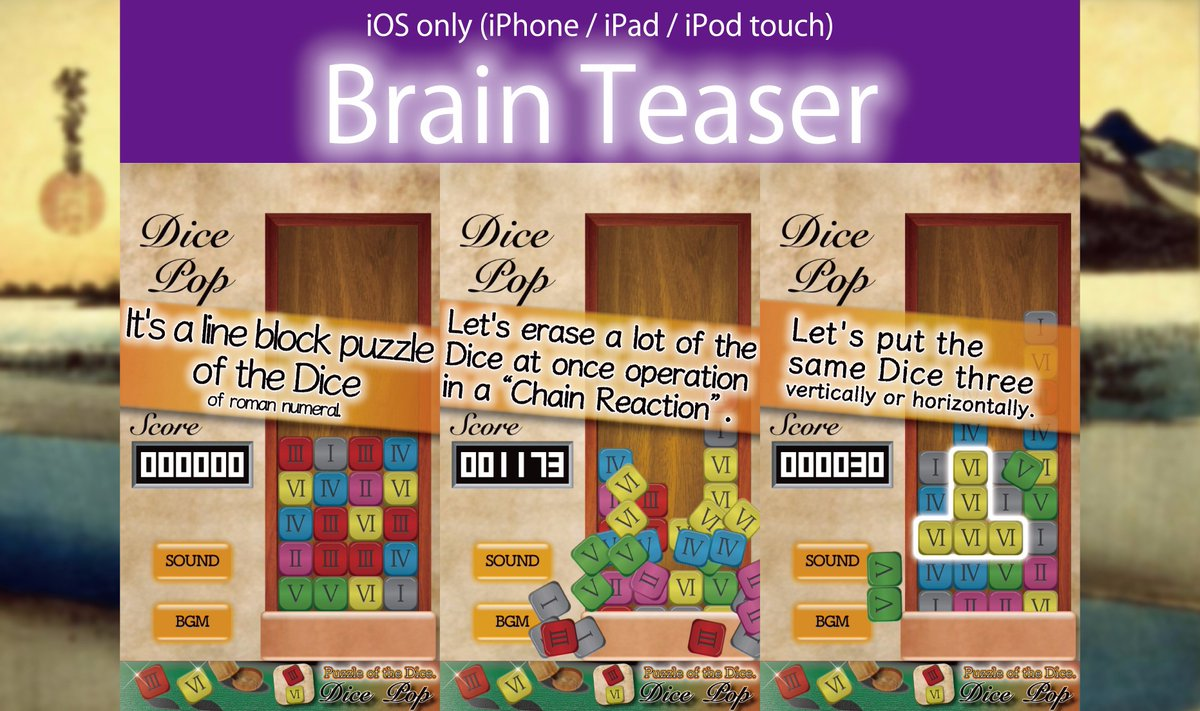 ★PlzClickLink I&#39;m this game…Tetris have a secret… What? …it&#39;s Tetris is copy me… ROFL …()  https:// itunes.apple.com/us/app/dice-po p-puzzle-of-the-dice/id1231327299?mt=8 &nbsp; …  #IndieDev #Puzzle <br>http://pic.twitter.com/dMf7q9CQSt