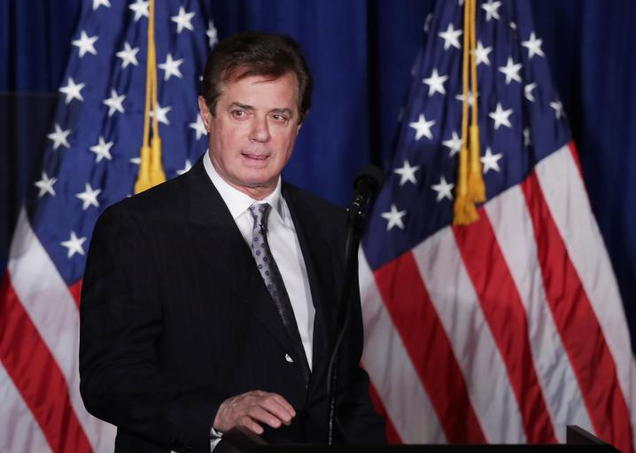 Report: Paul Manafort planned on providing Russian billionaire with campaign updates. https://t.co/bp7rxrRzCs