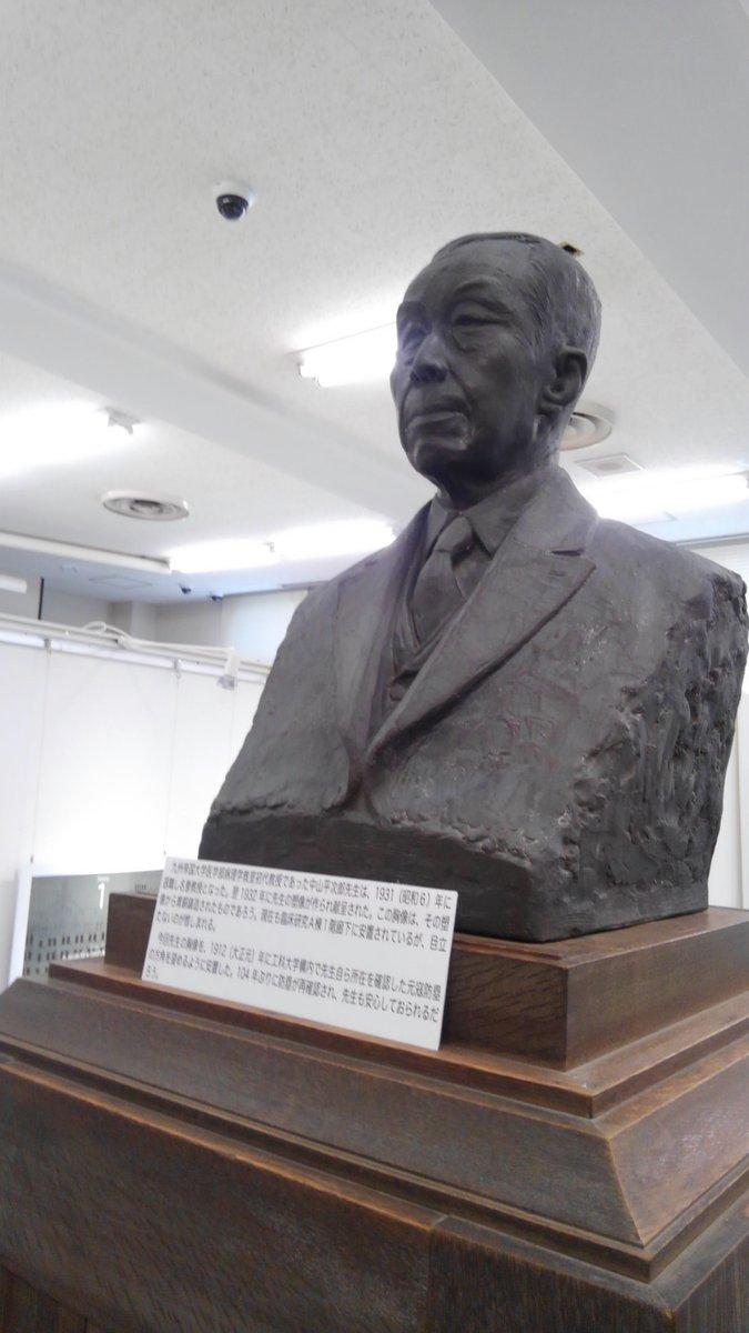 九州大学総合研究博物館 on Twit...