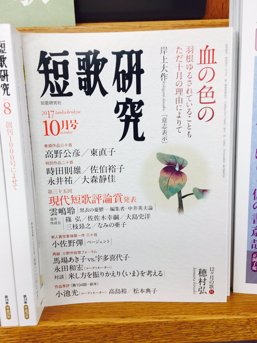 紀伊國屋書店 新宿本店 on Twitt...