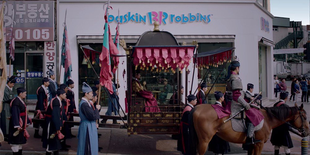 'Baskin Robbins' has consumers totally hooked with hilarious, unique CF https://t.co/JdlNFsCALo https://t.co/AVuqNFZlK0