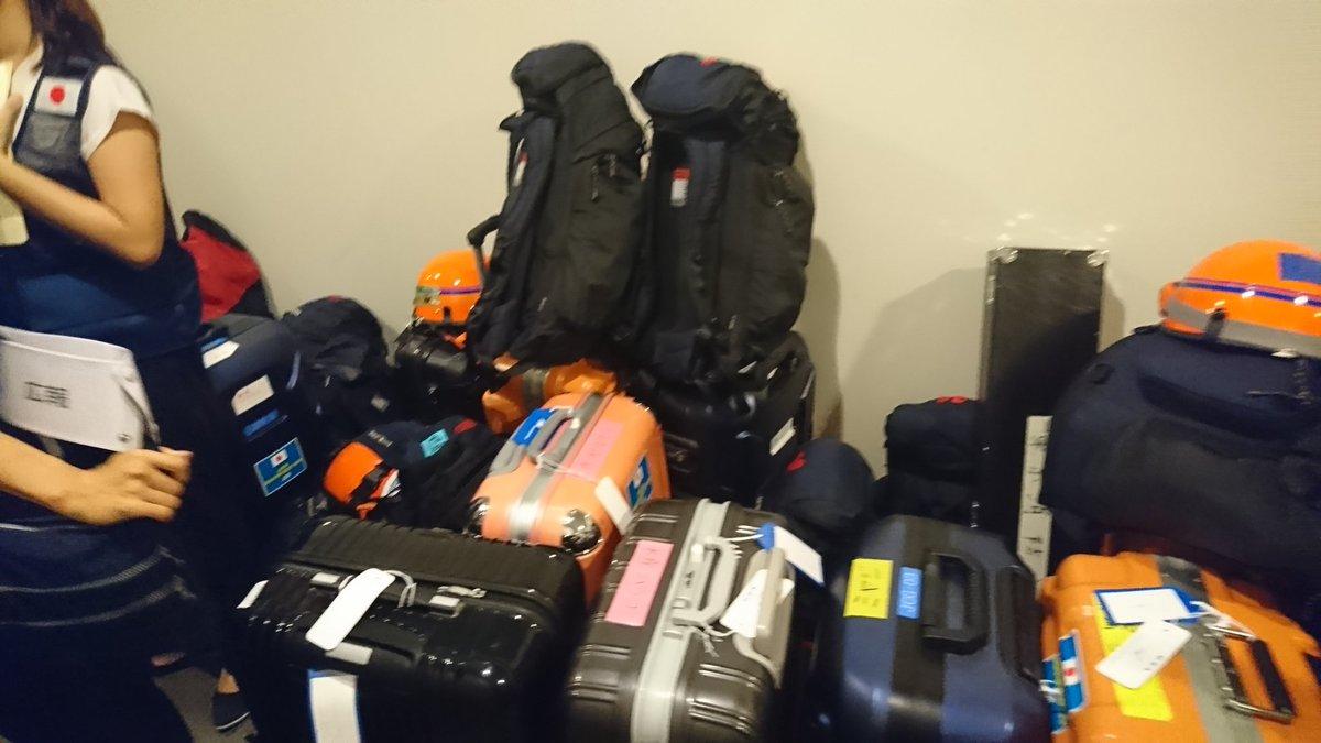 72 rescatistas y 4 perros viajaron desde Japón para ayudar a los mexicanos