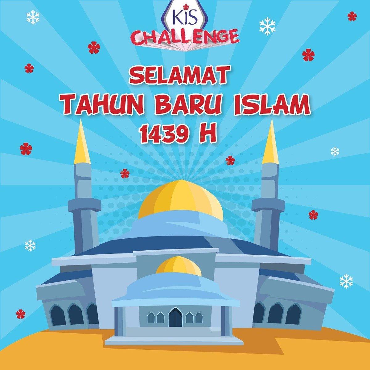 Contoh Poster Tahun Baru Islam