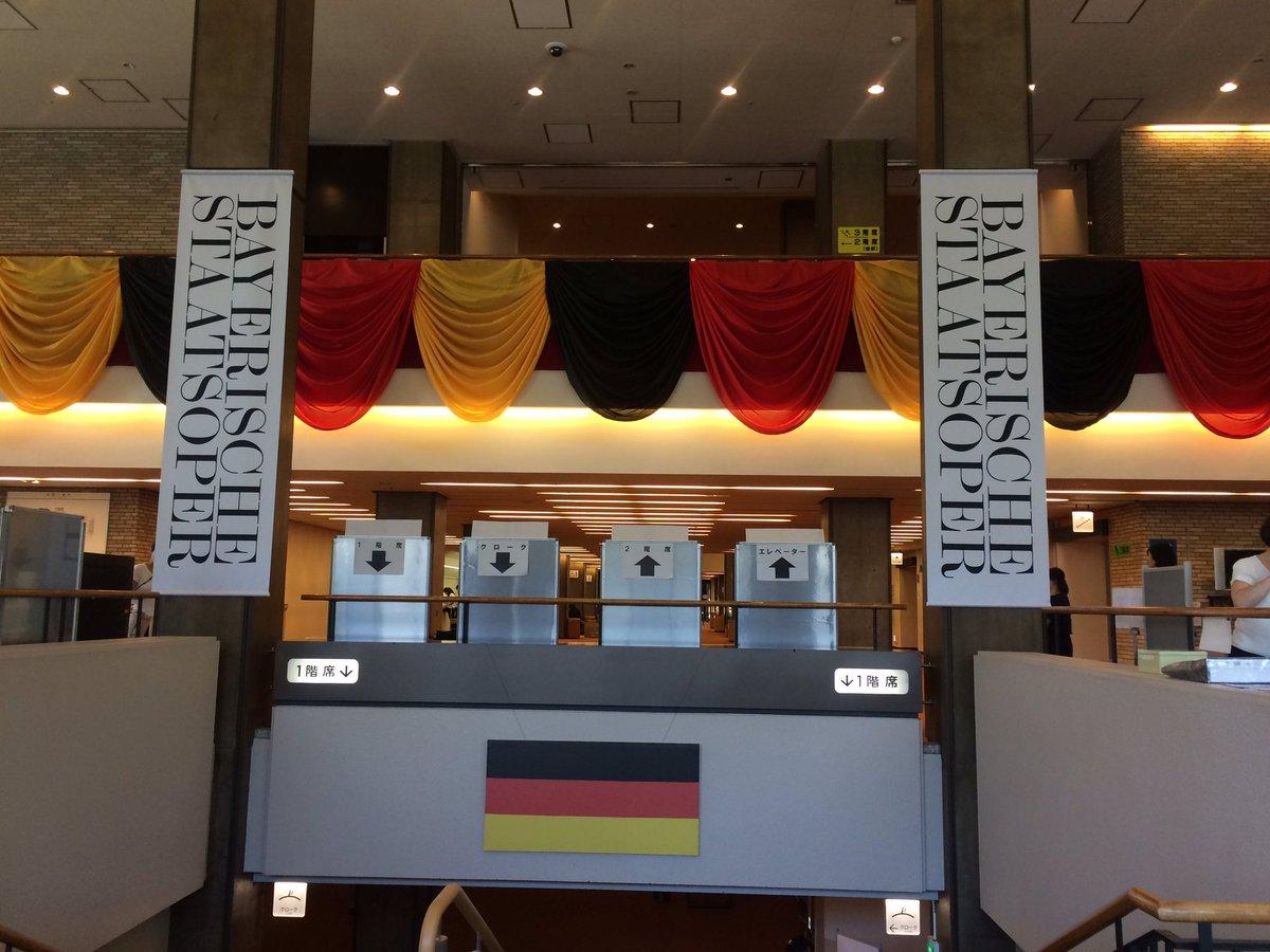 BayerischeStaatsoper