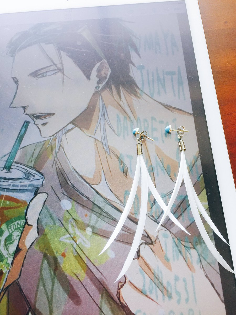 日 twitter 桜 梯子
