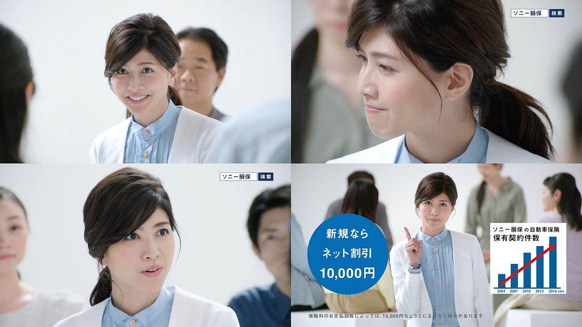 ソニー 損保 cm 自動車保険の新CMに、役所広司さん・内田有紀さんを起用|ソニー損害...