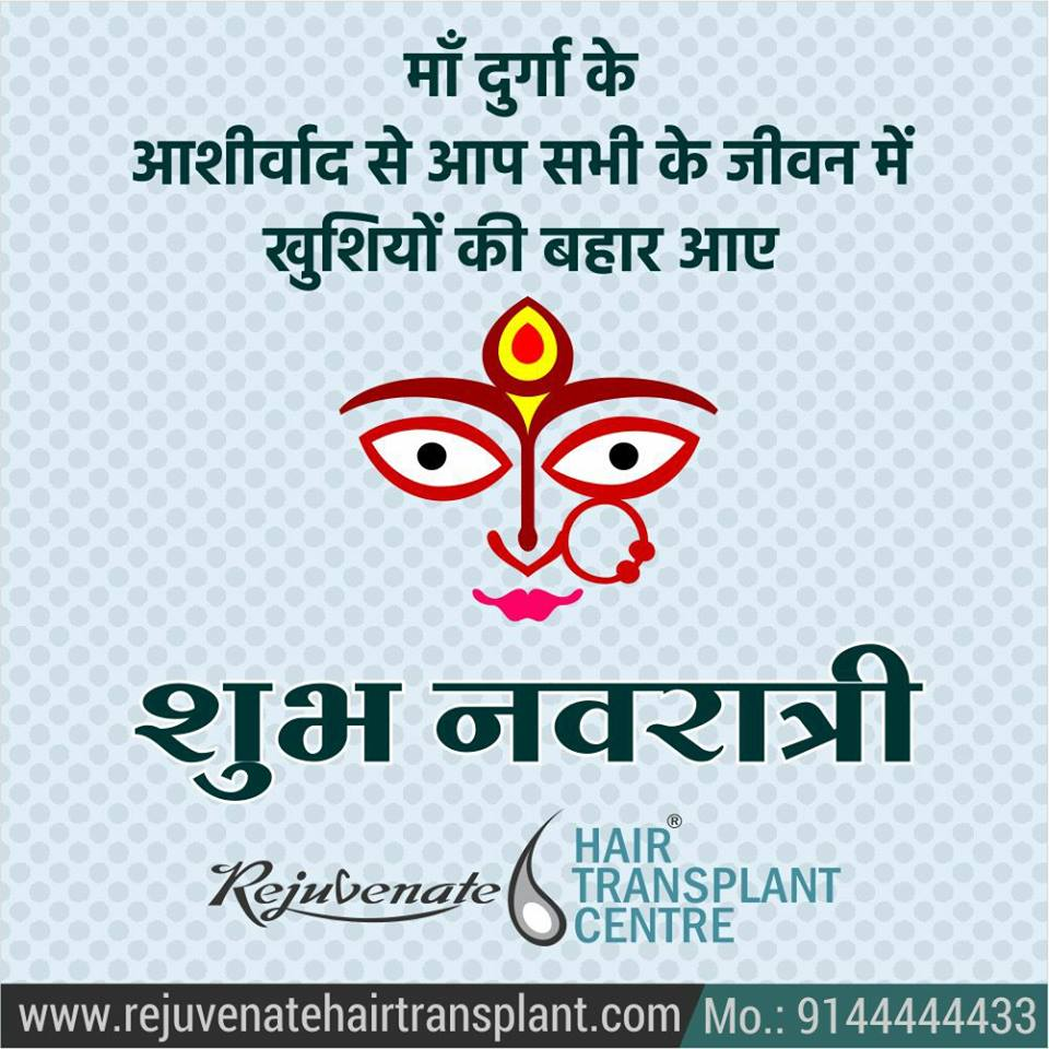 Happy Navratri Please visit Rejuvenate Hair Transplant. call us :9144444433  http:// rejuvenatehairtransplant.com / &nbsp;    #Durgapuja #festivalseason #Haircare<br>http://pic.twitter.com/EeYxvmWVNR