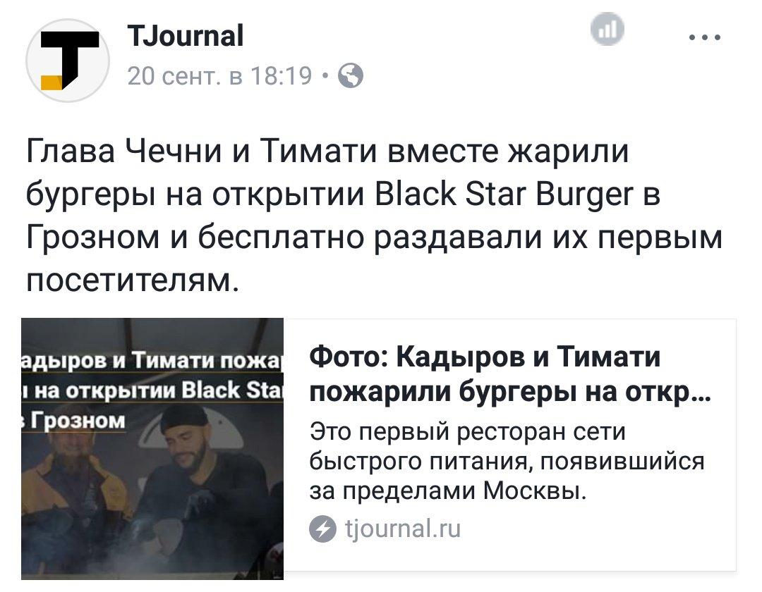 Песня российского чиновника семен слепаков скачать видео бесплатно