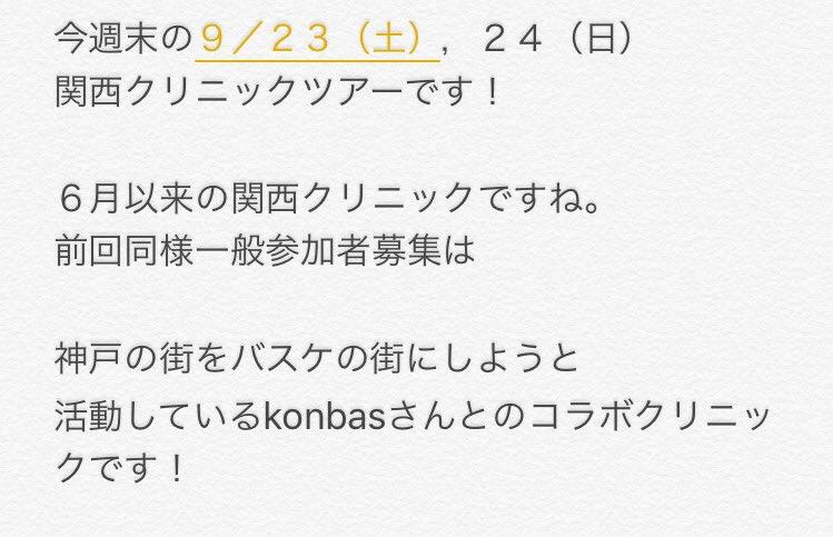 T's Factory バスケスクール (@tatokyo23)   Twitter