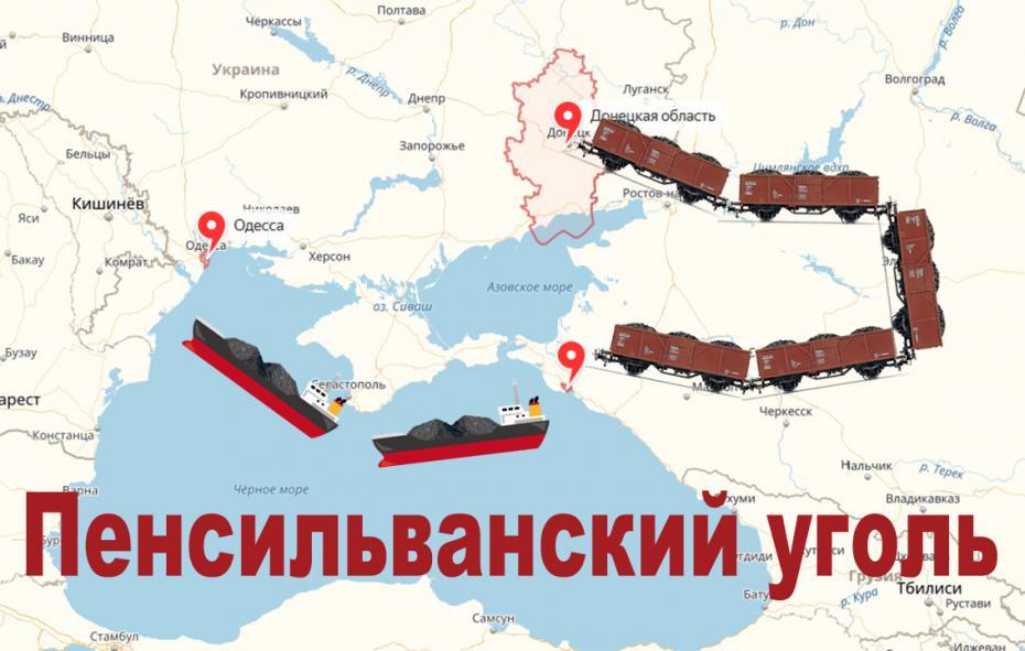 Борислав Береза: ликвидирован очередной канал контрабанды угля из ОРДЛО - Цензор.НЕТ 2994