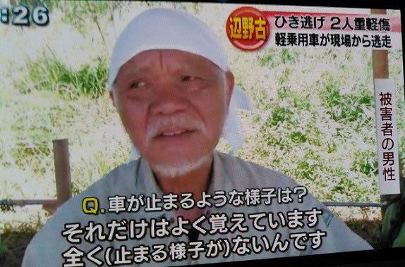 祥子 矢島 西成の女医矢島祥子医師殺害の背景に臓器売買。