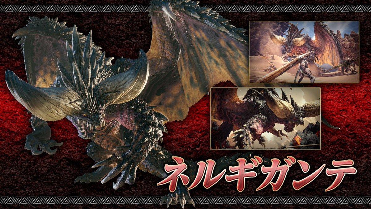 新メインモンスター「ネルギガンテ」は調査団の前に現われる謎のモンスター。己の身を顧みず破壊の限りを尽くすため、≪滅尽龍≫の異名を持つ。capcom.co.jp/monsterhunter/… #モンハンワールド #MHW_Monster