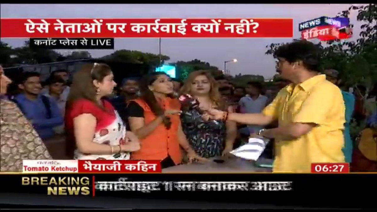 # Latest News Trends Updates Images - News18India