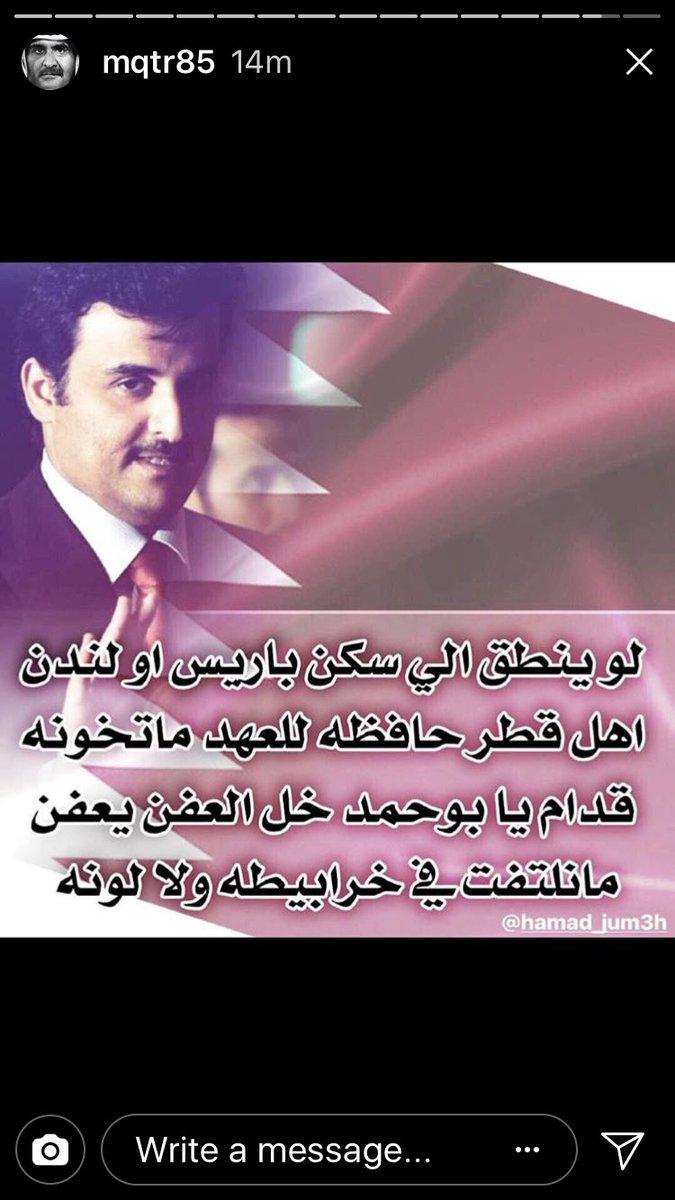 #كل_قطر_تستقبل_تميم https://t.co/UTQzqgdsyu