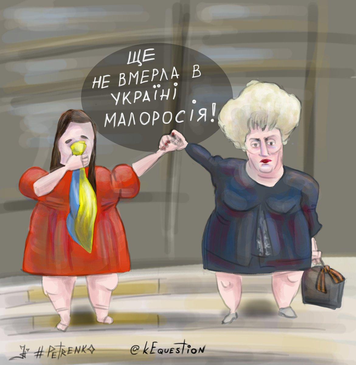 Террористы включали Штепу в свои списки на обмен заложников, но она сама категорически отказалась участвовать в этом, - Ирина Геращенко - Цензор.НЕТ 4671