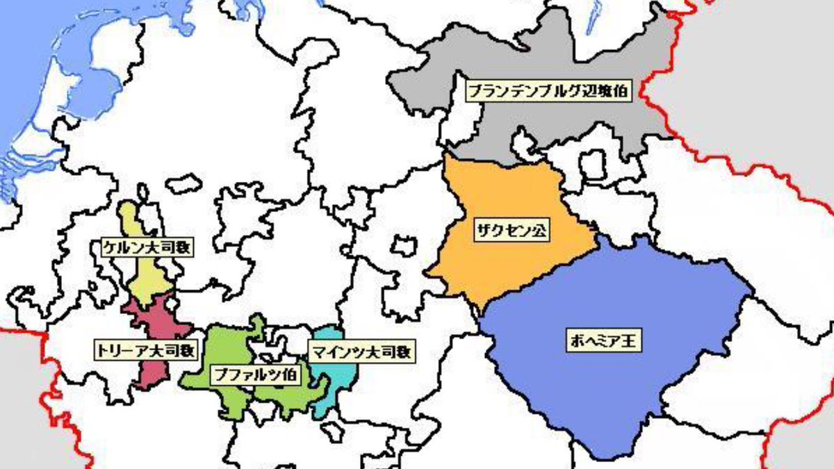 """TOKYO VICTORY on Twitter: """"山..."""