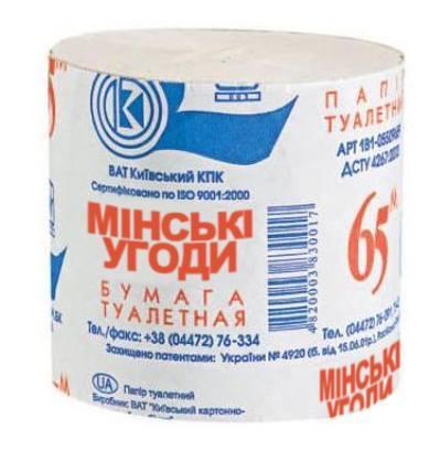 Хорватия предложила Украине помощь в реализации минских соглашений - Цензор.НЕТ 816