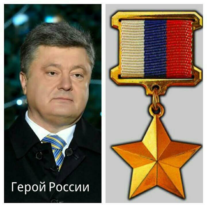 Украина может разорвать соглашение с РФ о деятельности информационно-культурных центров, - Фриз - Цензор.НЕТ 6838