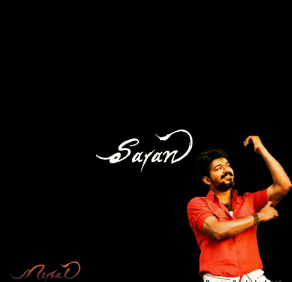 mersalteaserday hashtag on Twitter