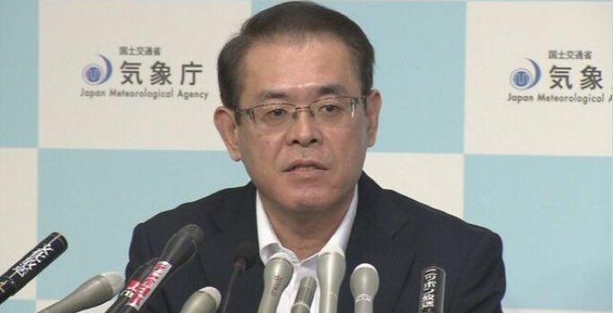 気象庁長官