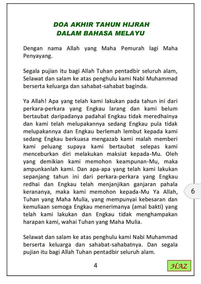 Aizuddin Hamid Ar Twitter Jangan Lupa Baca Doa Akhir Tahun Dan Doa Awal Tahun Ya Salam Maal Hijrah
