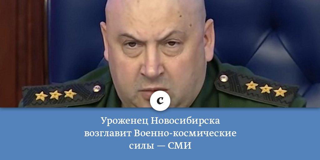 Суровикин сергей владимирович биография
