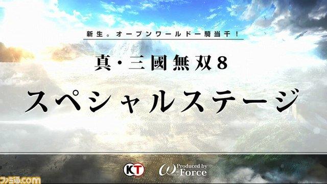 『真・三國無双8』鈴木Pが新情報を語る! スペシャルステージの模様をお届け【TGS2017】