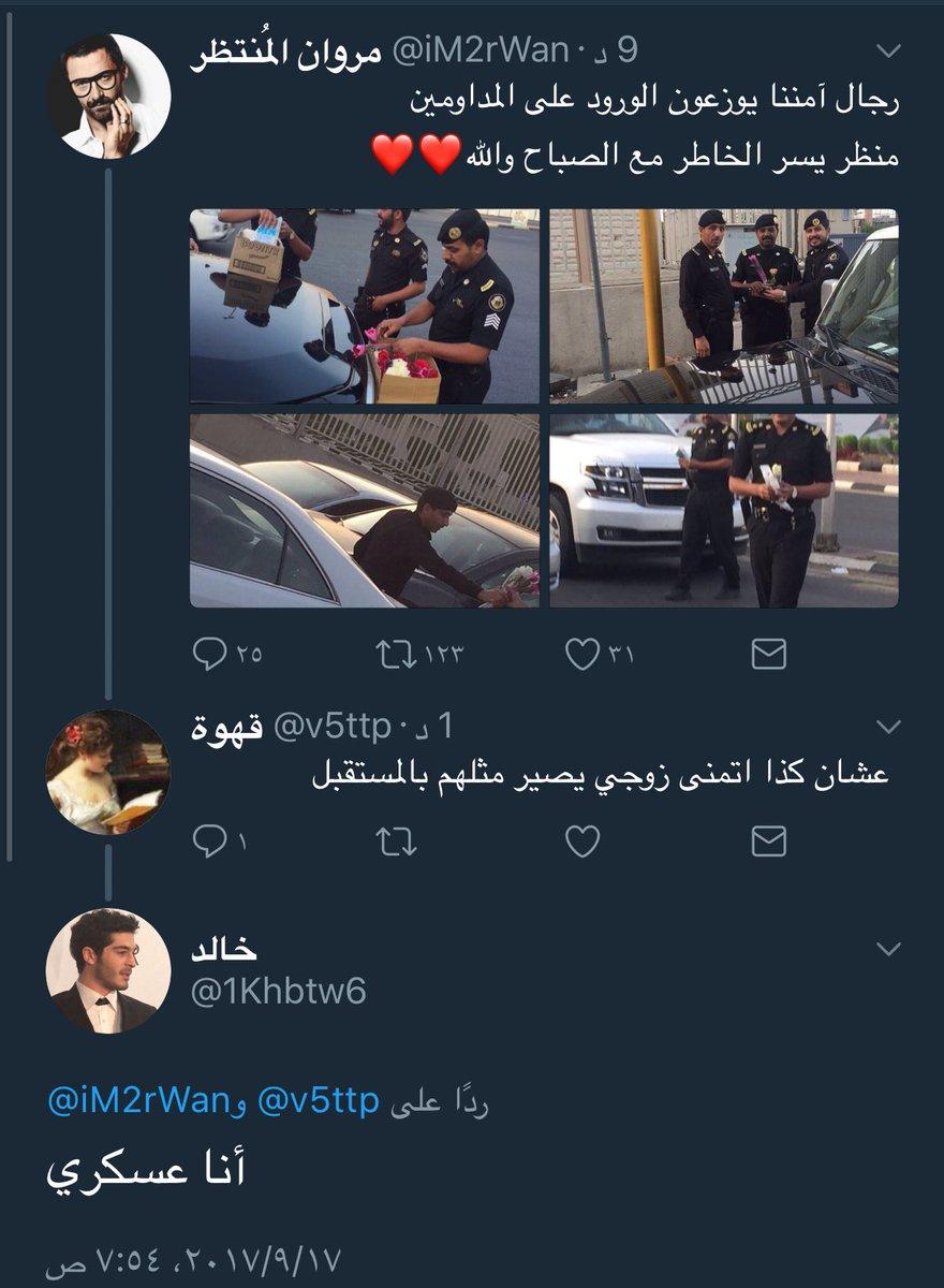 بوفادي عين السيح On Twitter المعنى الحقيقي لكلمه اغتنام الفرصه
