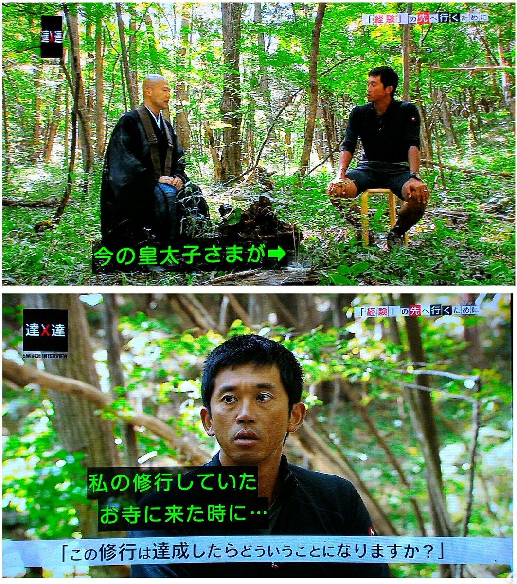 大行満大阿闍梨 hashtag on Twit...