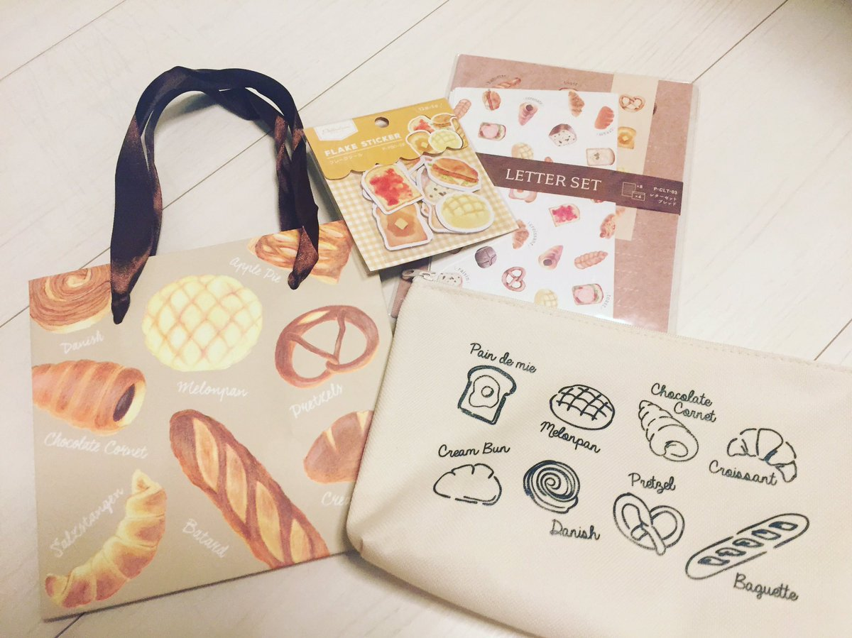 test ツイッターメディア - キャンドゥさんのパン雑貨を買い足しました(*^^*)レターセットがいちばんお気に入りかも。。可愛すぎます。。パンモチーフまたいつか出て欲しいな。。! #キャンドゥ #パン #可愛い?? https://t.co/ETCSfXkVqk